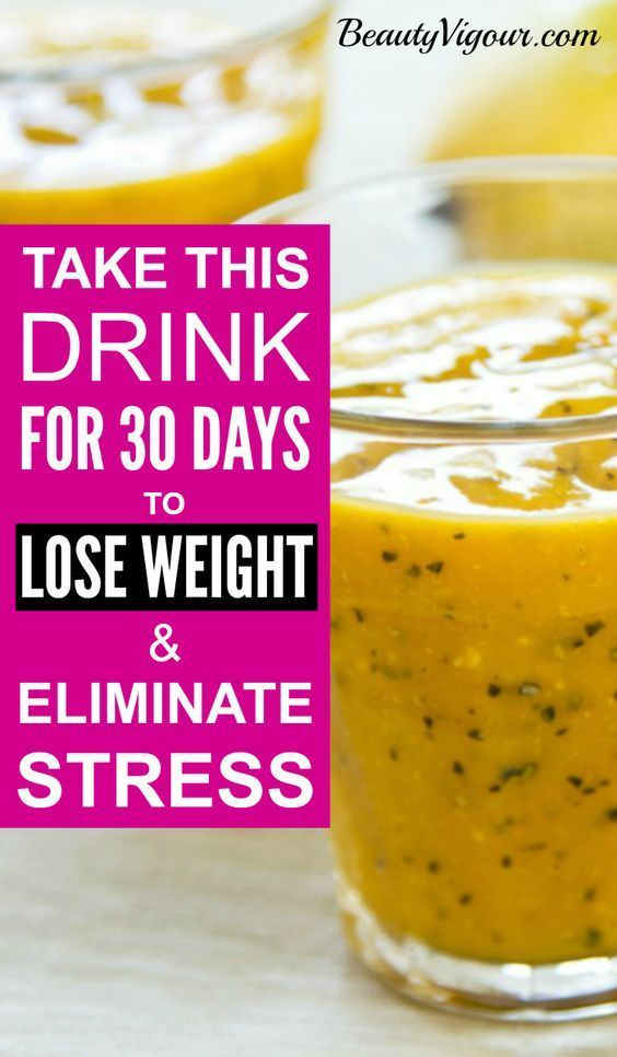 A stressed face doesn't look charming! So what would you do? Take this amazing drink for 30 days to have a relaxed face. Also, this will help you in losing weight!